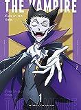 吸血鬼すぐ死ぬ DVD vol.1[DVD]