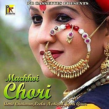 Machhoi Chori