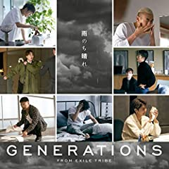 GENERATIONS from EXILE TRIBE「雨のち晴れ」のCDジャケット