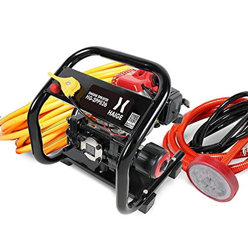 HAIGE エンジン噴霧器 小型動噴/動力噴霧器 2サイクル HG-2PPS26