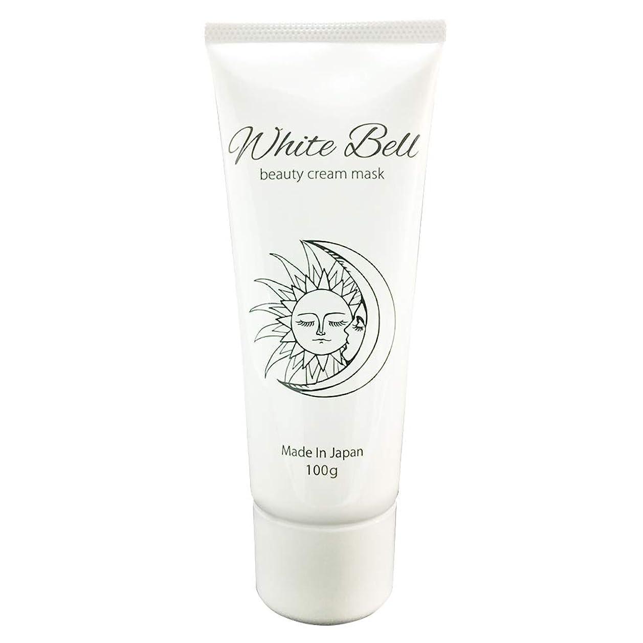 兄断言するぶどうWhite Bell (ホワイトベル) フェイスマスク ジェルマスク ホワイトニング 美白