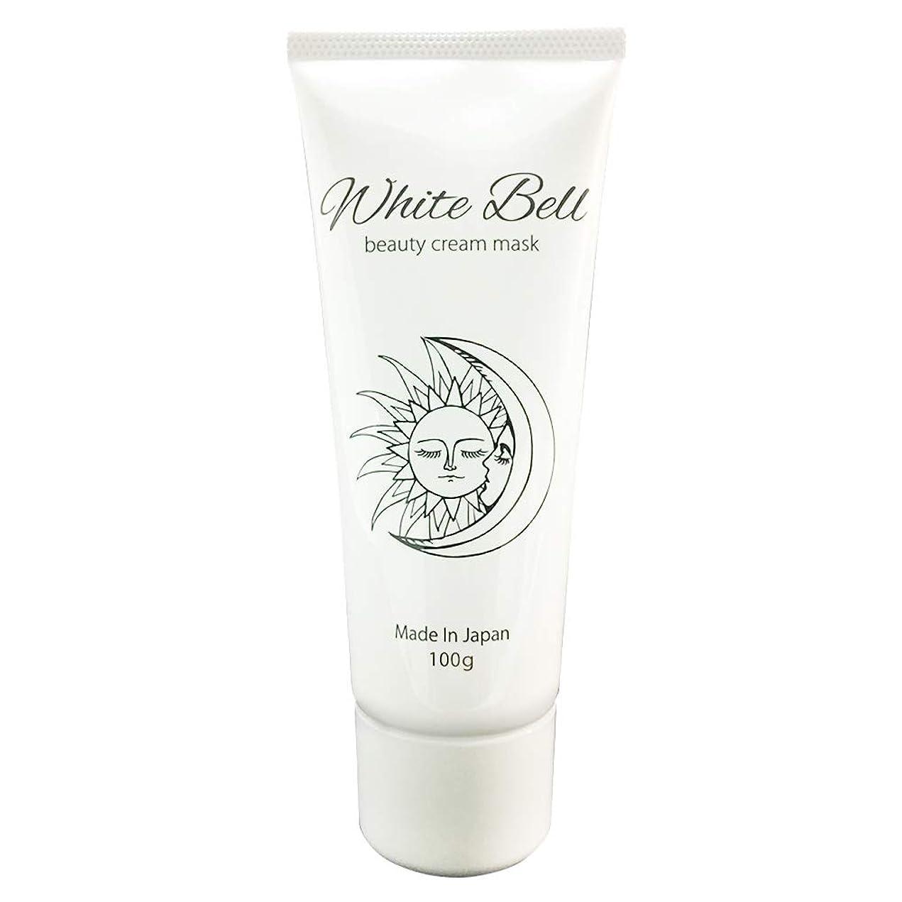 抵当オーバードローチチカカ湖ホワイトベル ビューティークリームマスク White-Bell beauty cream mask ナイトクリーム オールインワン