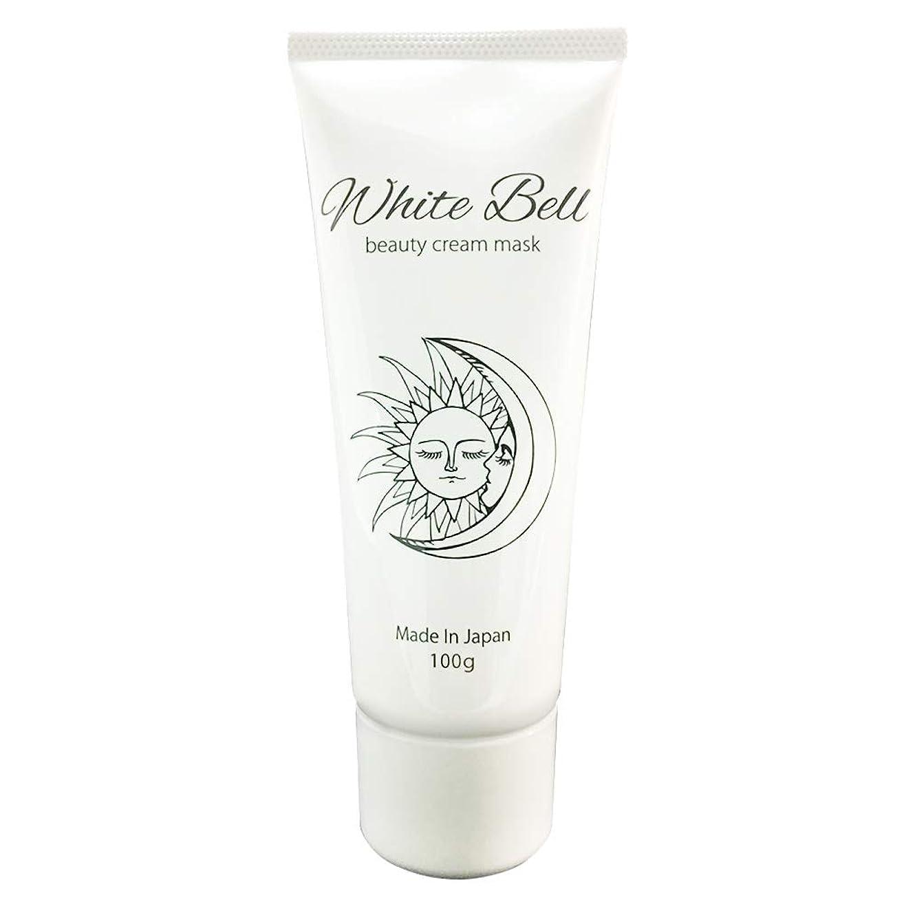 民間人故国笑ホワイトベル ビューティークリームマスク White-Bell beauty cream mask ナイトクリーム オールインワン