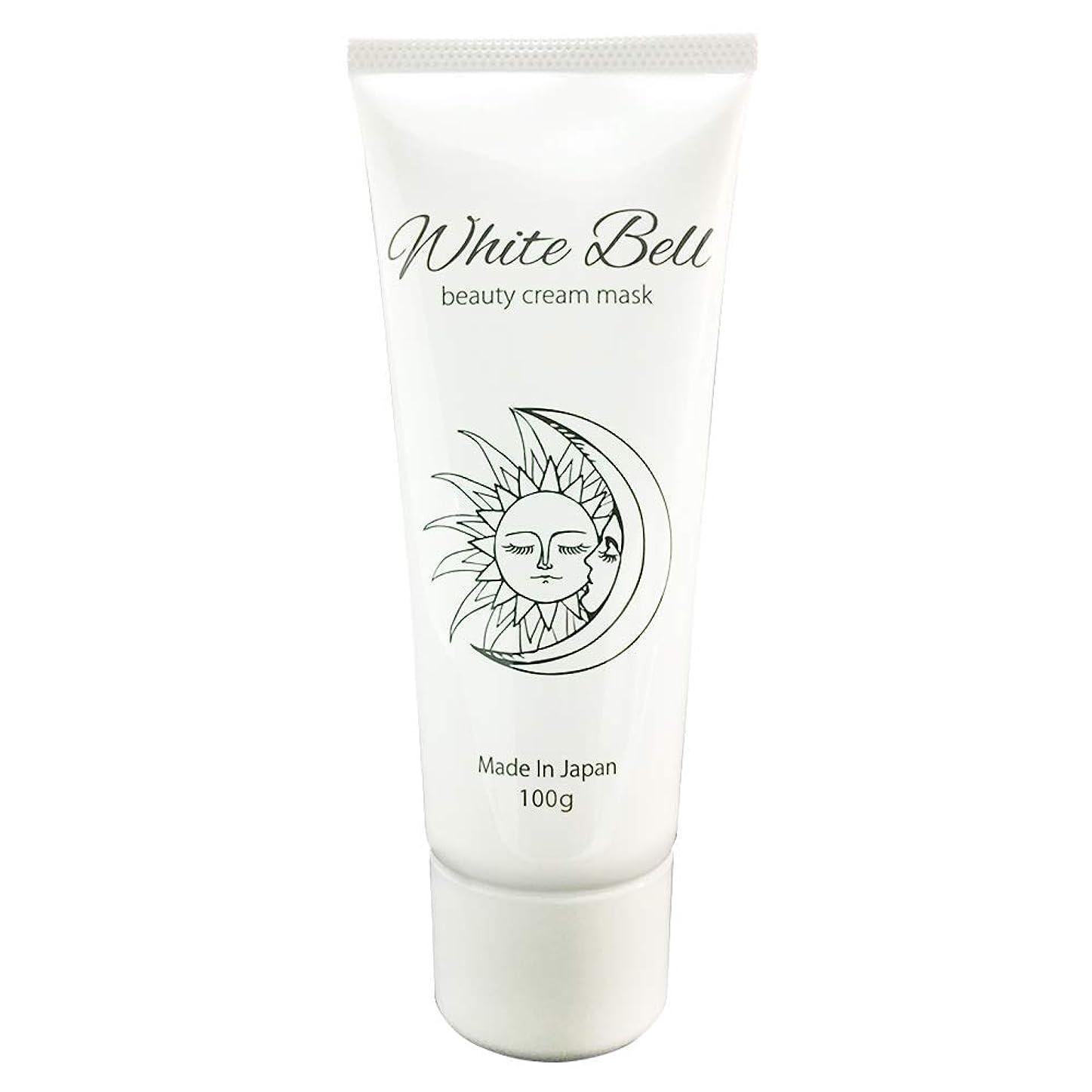 夜間差別的先入観ホワイトベル ビューティークリームマスク White-Bell beauty cream mask ナイトクリーム オールインワン