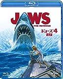 ジョーズ4/復讐篇[Blu-ray/ブルーレイ]