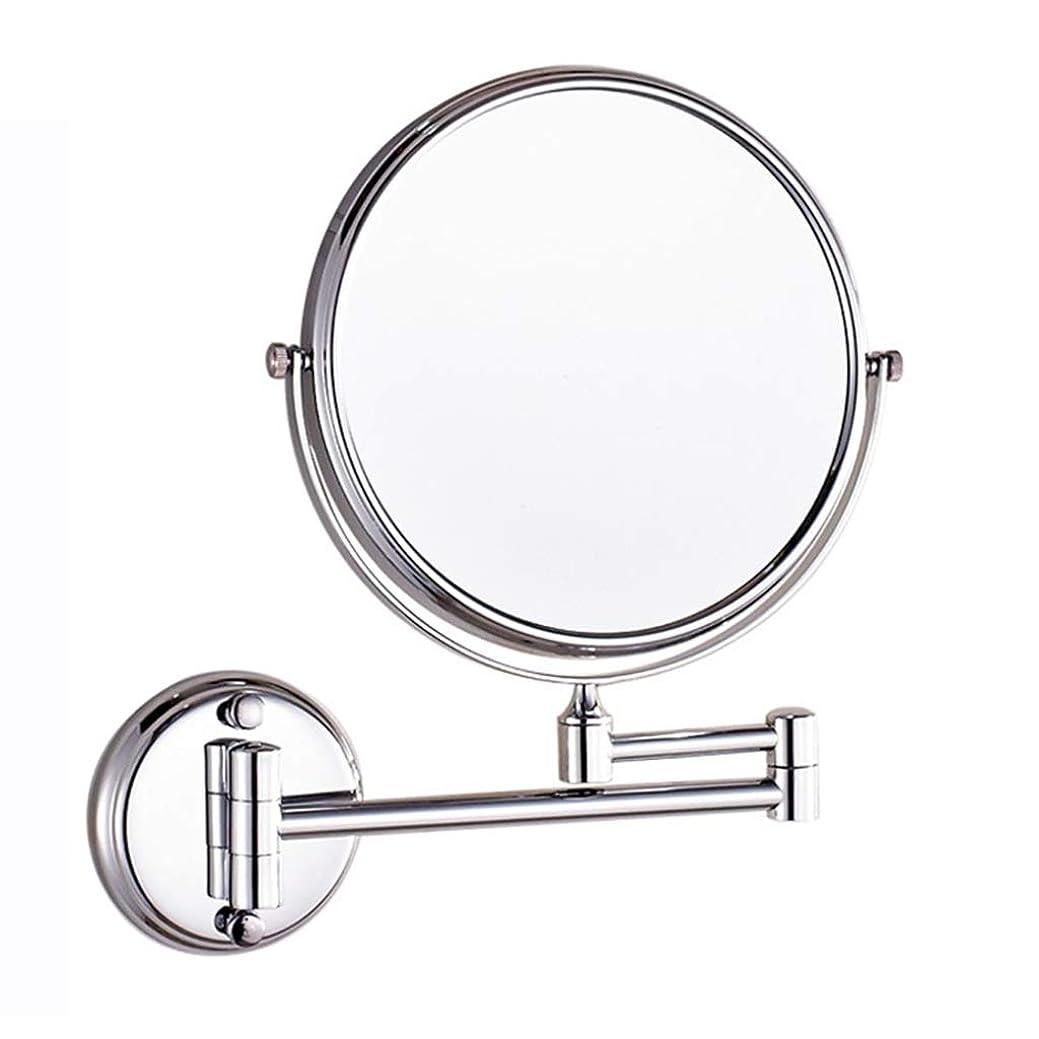 パーク毒液欠如HUYYA バスルームメイクアップミラー 壁付 折りたたみ、シェービングミラー 3 倍拡大鏡 バニティミラー 360度回転 化粧鏡 寝室や浴室に適しています,Silver_8inch