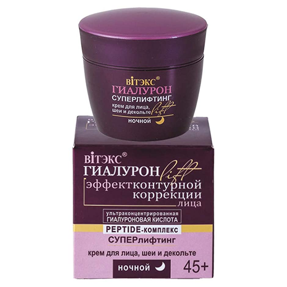 正しく愛情クリークBielita & Vitex | Hyaluron LIFT | Superlifting NIGHT Cream For Face, Neck and Decollete | Ultra Concentrated Hyaluronic Acid | Peptide complex | 45+ | 45 ml