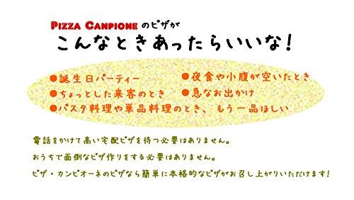 【ホワイトコンボ/和風ビーフ/アスパラベーコン】手作り国産小麦使用直径約直径約22cm