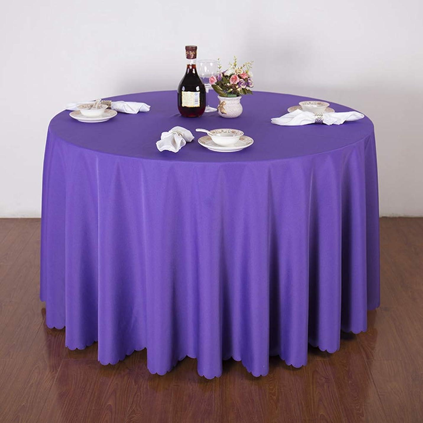 アダルト討論引き金22カラー テーブルクロス レストラン ホテル ホームパーティー 北欧 無地 防塵 耐熱 汚れ防止 円形 洗える 滑り止め ホワイト レッド ブラック ワインレッド