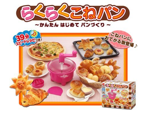 Bread dough easily making bread for the first time - Happy Kitchen Cafe - simple (japan import)