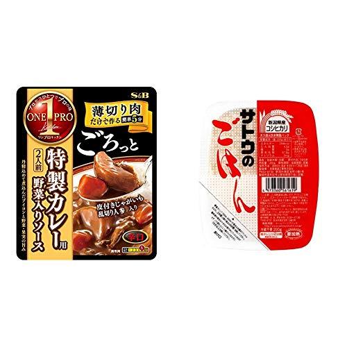 【セット販売】SB ワンプロキッチン特製カレー辛口 380g ×4袋 + サトウのごはん 新潟県産コシヒカリ 200g×20個