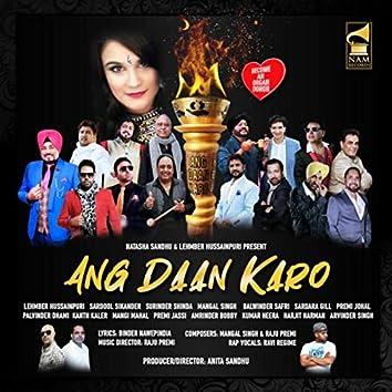 Ang Daan Karo