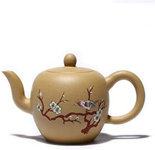 Purple Clay teapot, Famous Handmade teapot, Original ore Section mud, Beautiful Shoulder, Carved and Painted Kungfu Tea Se...