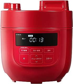 siroca 電気圧力鍋 SP-D131 レッド [1台6役(圧力・無水・蒸し・炊飯・スロー調理・温め直し)/コンパクト]