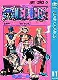 ONE PIECE モノクロ版 11 (ジャンプコミックスDIGITAL)