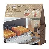 スチームでトーストがカリふわに!マーナ(MARNA)トーストスチーマー ブラウン パン型 K712 af0010