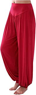 ARJOSA Women's Cotton Spandex Wide Leg Lounge Harem Yoga Pants
