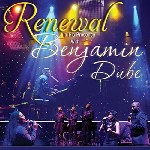 Benjamin Dube