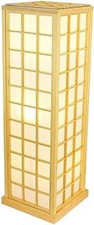 Lampadaire De style japonais de bois de couleur décorative Lampadaire, Lampe LED Hôtel restaurant Couloir Sol en bois E27-...