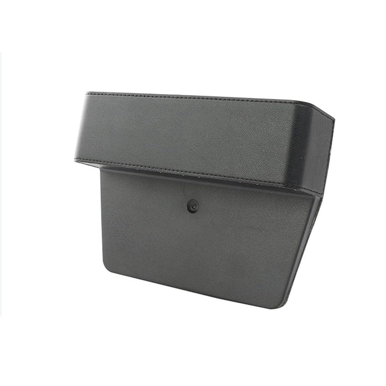 体細胞アラブ寂しい革車両シートクリアランス収納ボックス、多機能カーシート雑貨収納ボックス