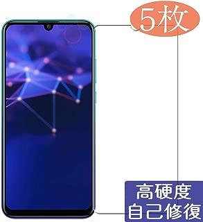 【5枚】 Sukix 自己修復 Huawei P smart 2019 用 対応 日本製素材 4H フィルム 保護フィルム 気泡無し 0.15mm 液晶保護 フィルム プロテクター 保護 フィルム 適用 専用(非 ガラスフィルム 強化ガラス ガラス ) new version