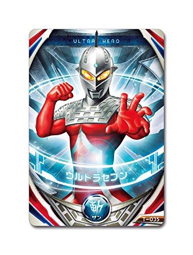 『ウルトラマンオーブ ウルトラフュージョンカード スペシャルセット2』の3枚目の画像