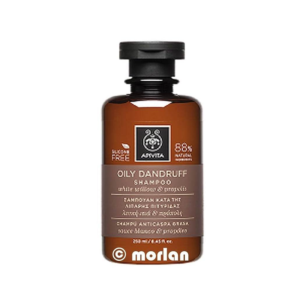 知性焼く土砂降りアピヴィータ Oily Dandruff Shampoo with White Willow & Propolis (For Oily Scalp) 250ml [並行輸入品]