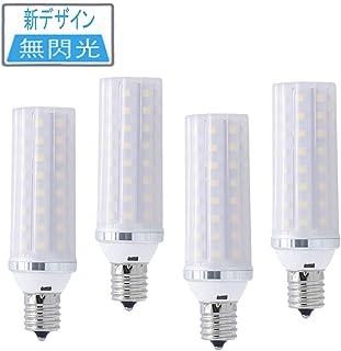 E17 LED 電球 12W e17 led電球 100W形相当 1000 lm E17口金昼光色 6000K 360°全方向タイプ 調光器非対応 密閉器具対応 断熱材器具対応 4個セット