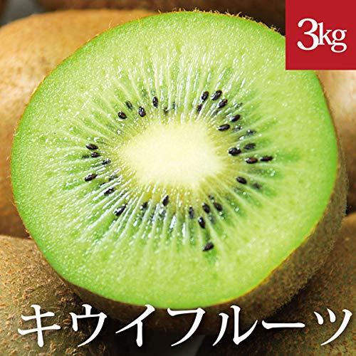キウイフルーツ3kg 国産 無農薬