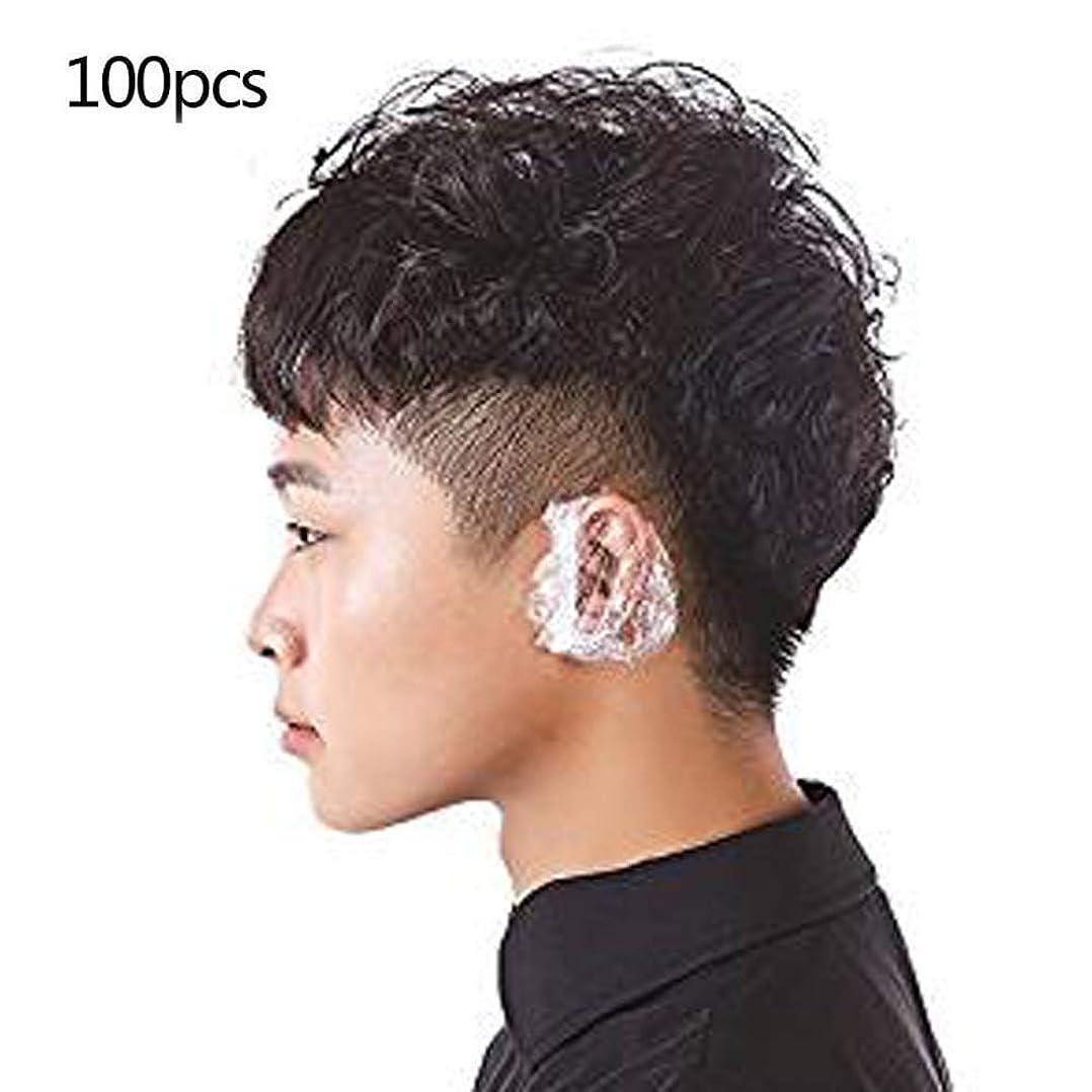 ラフプログラム増幅器homewineasy イヤーキャップ 毛染め用 使い捨て 耳カバー 衛生的 簡単 装着 透明 袋入 100枚入り