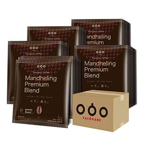 ドリップコーヒー 100%アラビカ豆使用 マンデリン プレミアム 10g 50袋 大容量 コーヒー ドリップ パック セット (満足50p)