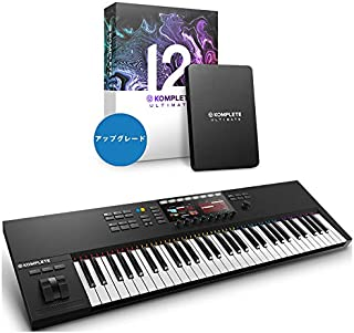 NATIVE INSTRUMENTS ネイティブインストゥルメンツ KOMPLETE 12 ULTIMATE UPG FOR SELECT + KOMPLETE KONTROL S61 MK2 SET