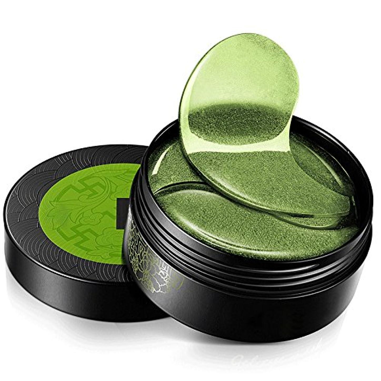 警報充電たらいLULAA MEIKING 目元シート 目元パック 海藻成分 超浸透 潤い 保湿 しわ 浮腫 目くま ヒアルロン酸 天然 抗過敏 緑