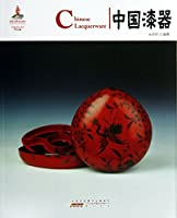 China Red: Chinese lacquer(Chinese Edition)