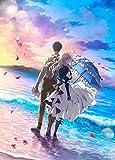 【店舗限定特典 A5クリアアートカード付き】 劇場版 ヴァイオレット・エヴァーガーデン 特別版 [ blu-ray ]
