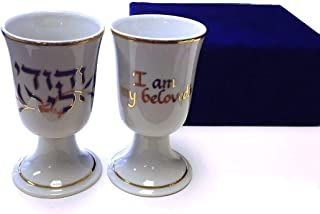 Ani L ' Dodi Porcelain Wedding Kiddush Cups
