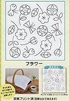 花ふきん北欧モチーフH-1028 フラワー 【セット】