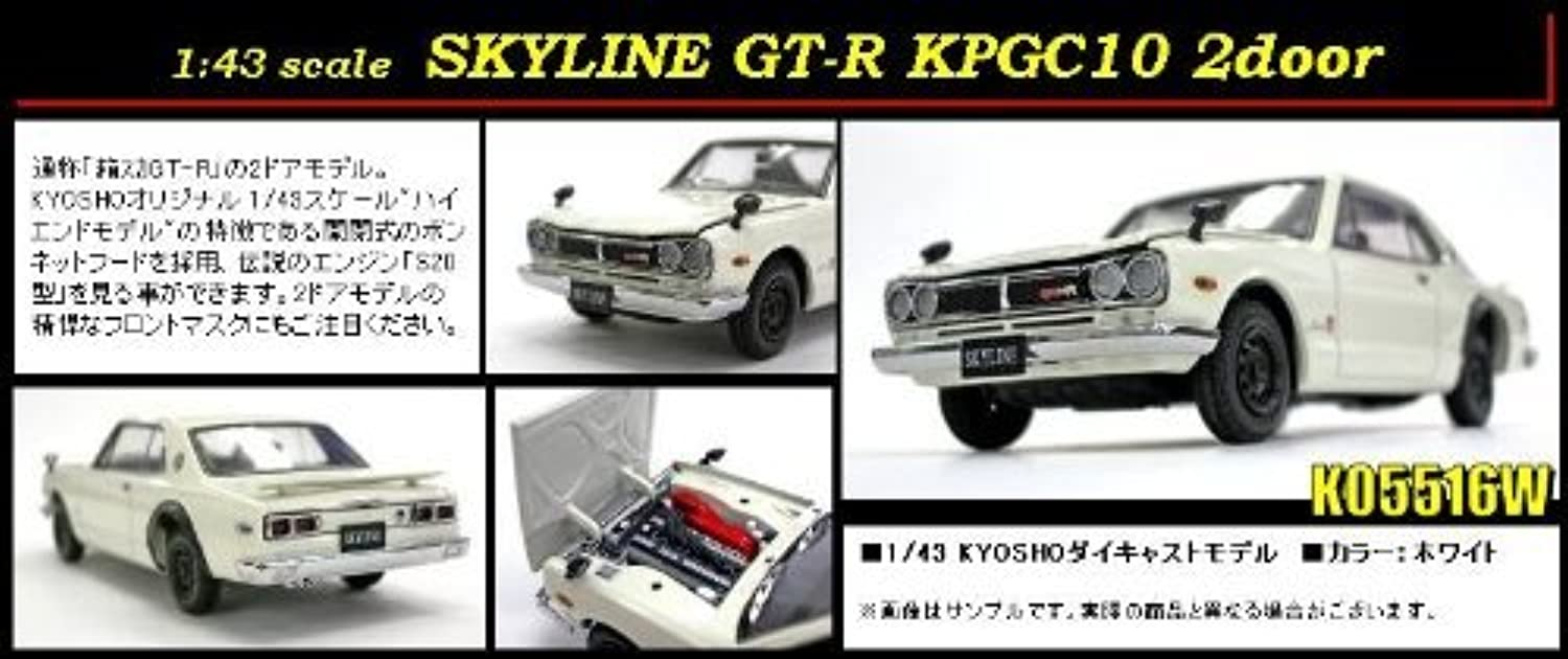 Original Kyosho 1 43 Nissan Skyline 2000GT-R 1971 (KPGC10   2 door   engine with) Weiß (japan import) B00C6QW0PE Viele Sorten  | Sonderpreis