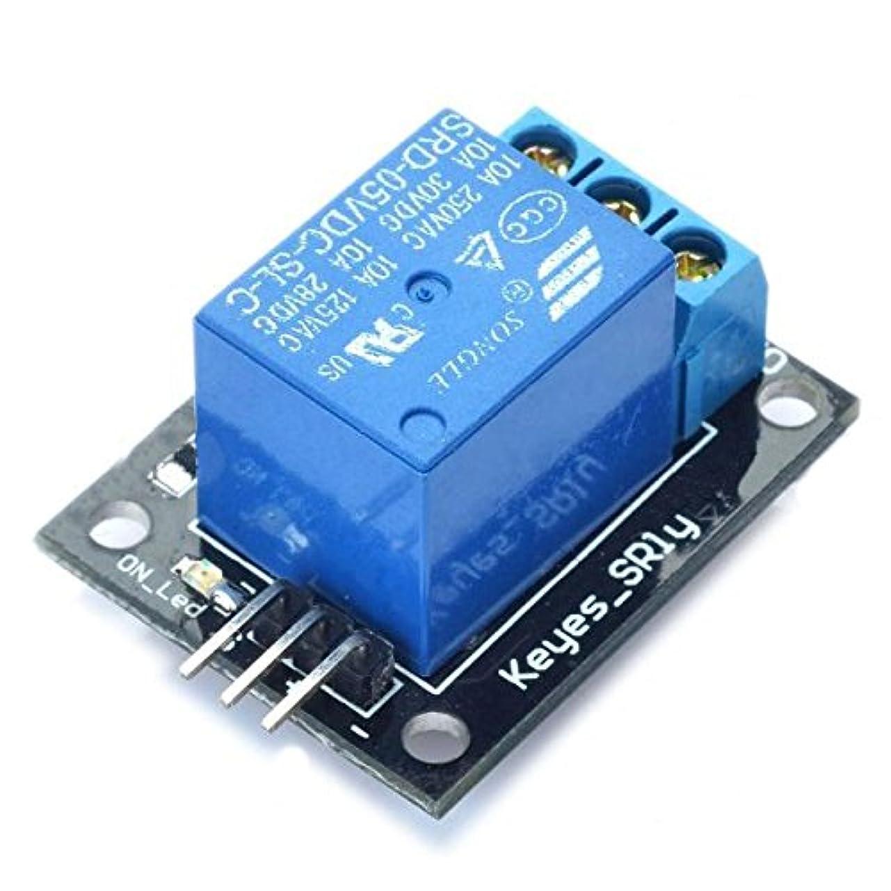 敵三角行GD 5V Relay 1 Channel Module One Channel Relay Expansion Module Board