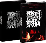ドキュメンタリー 頭脳警察[DVD]