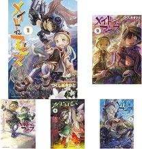 メイドインアビス 1-8巻 新品セット