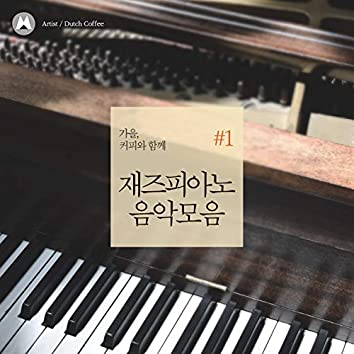 Jazz Piano Music for the Autumn Coffee #1