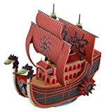 Kuja Pirates Ship Model Kit Figura 15 cm One Piece Grand Ship Collection