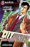 City Hunter (Nicky Larson), tome 11 - L'Oubli de Makimura