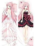 Promini Anime Vocaloid Megurine Luka Dakimakura Hugging Body Pillow Case Cover 50x137cm (20X54 Inch)