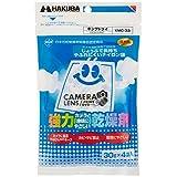 【まとめ買いセット】HAKUBA 防湿剤 キングドライ 10個入り AMZ-KMC3310