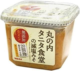 Marukome two low-salt miso 650g ~ of Marunouchi Tanita cafeteria