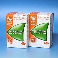 【指定第2類医薬品】ニコレットフルーティミント 96個 ×2 ※セルフメディケーション税制対象商品