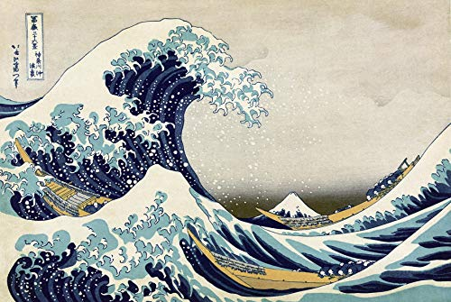 Close Up Great Wave of Kanagawa Poster Katsushika Hokusai (91,5cm x 61cm) + Ü-Poster