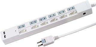 スタイルド USB充電ポート付き 電源タップ USBポート2口(合計3.4A出力 自動IC搭載) ACコンセント6個口 スイングプラグ スイッチ 絶縁キャップ 合計1400w 2m ホワイト